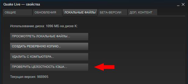 как удалить руководство в Steam - фото 2